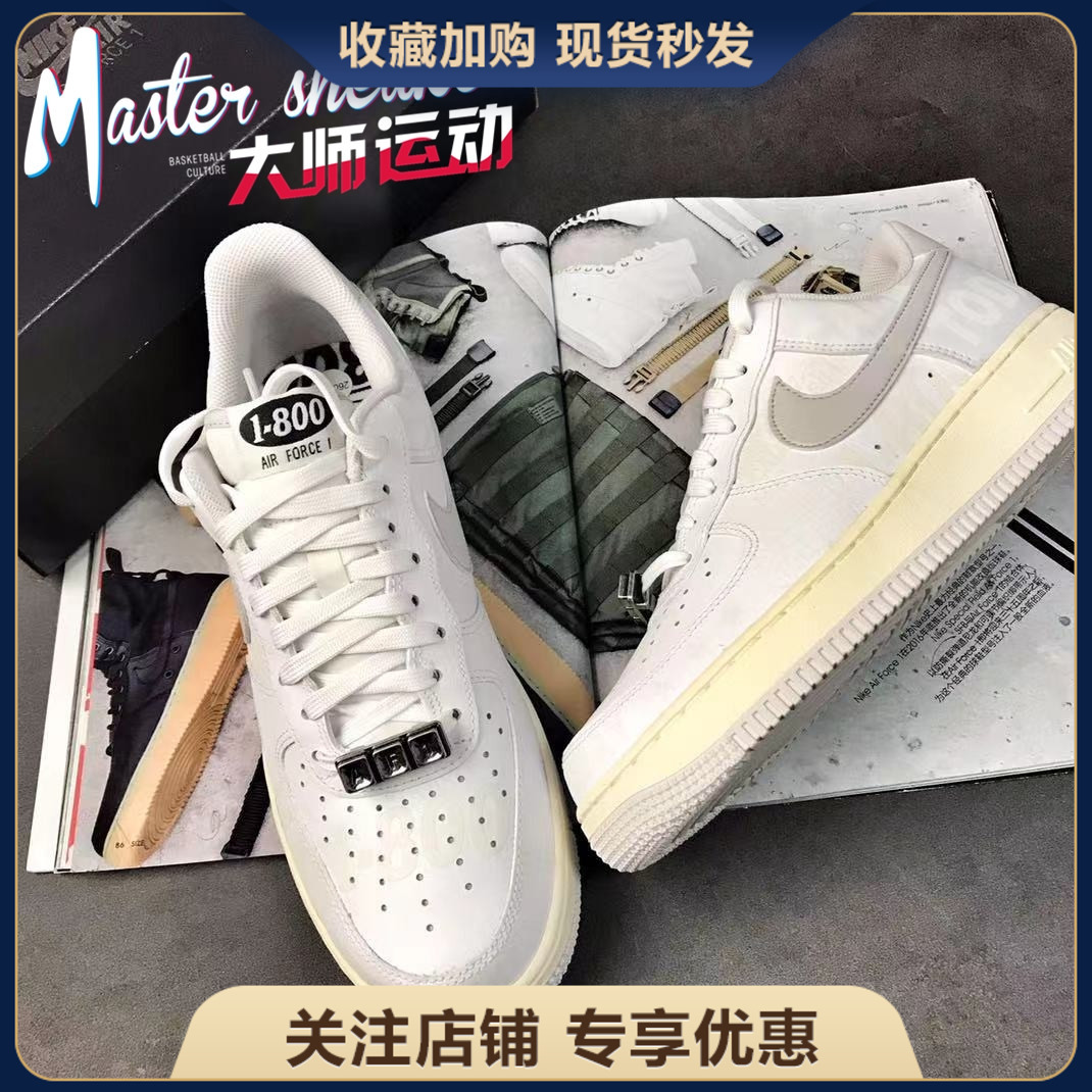 nike air force 1 mid af1中帮板鞋