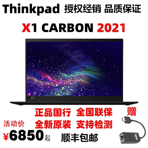ThinkPad X1 Carbon YOGA 2021 11代4VCD 4WCD 03CD笔记本电脑