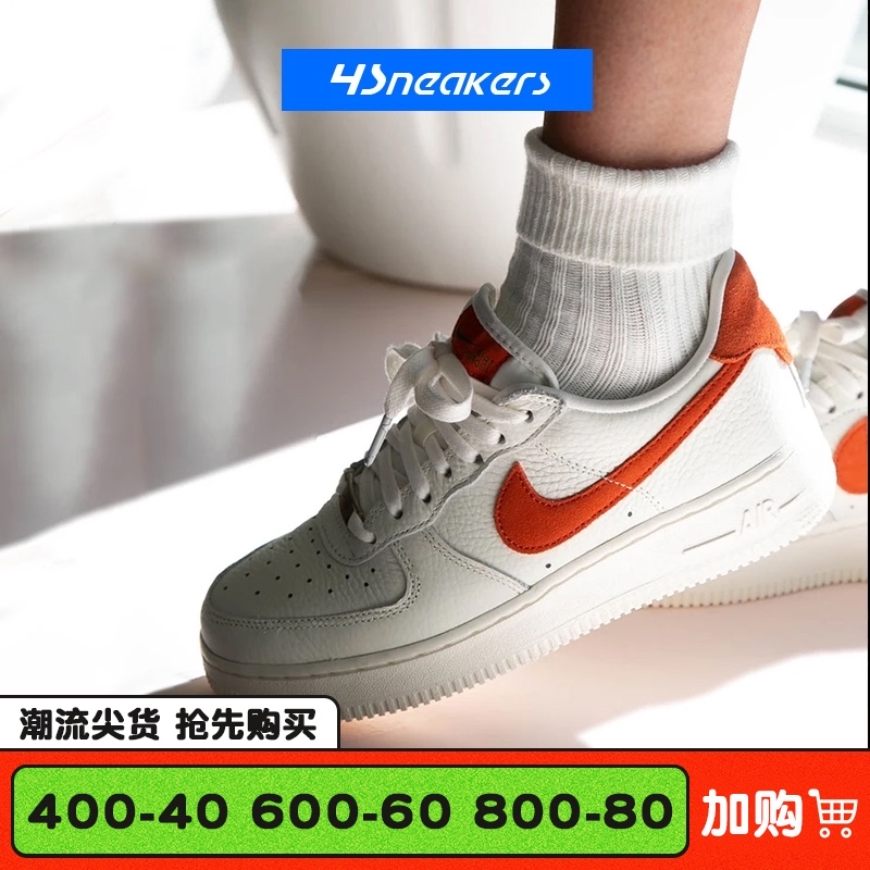 耐克nike air force 1 af1男女板鞋