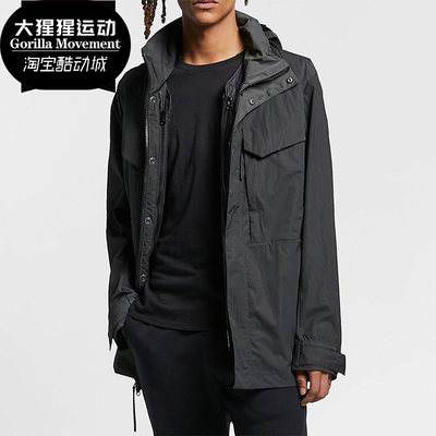 Nike/耐克正品 TECH PACK SYNTHETIC-FILL男子夹克外套 AT4571