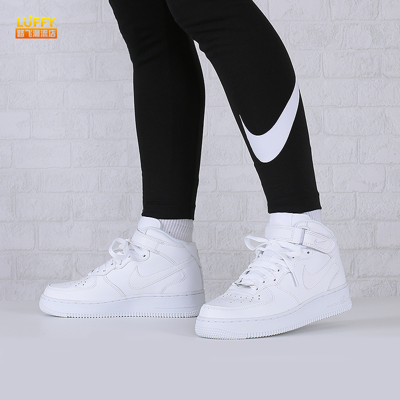 nike air force空军一号af1女板鞋