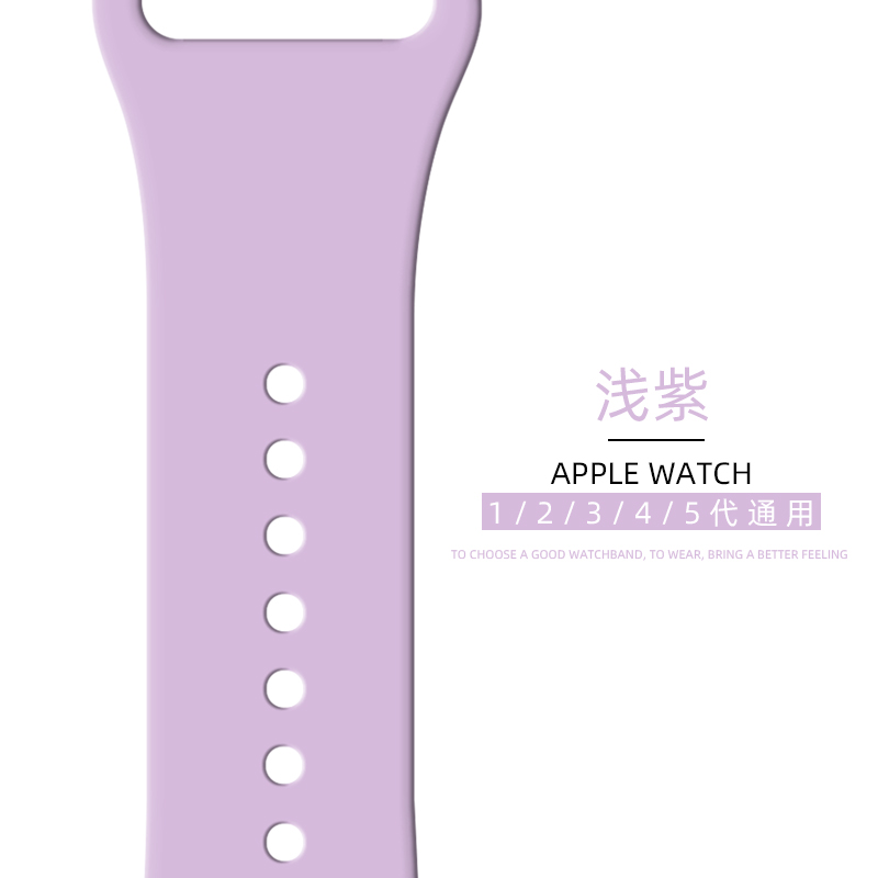 applewatch s5 iphone series s4表带
