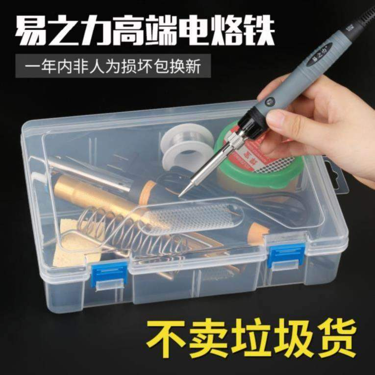 Combined electric welding pen, electric iron, hot stamping