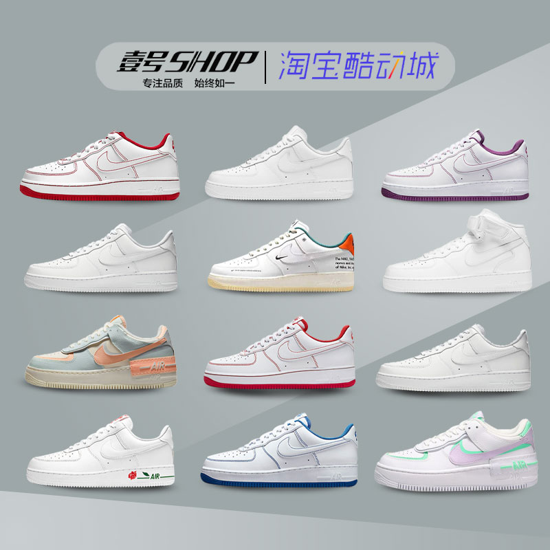 耐克nike air force1af1纯白板鞋