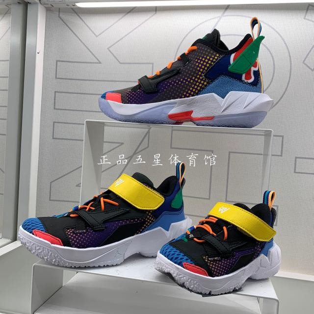 jordan why not zer0 . 4幼童童鞋