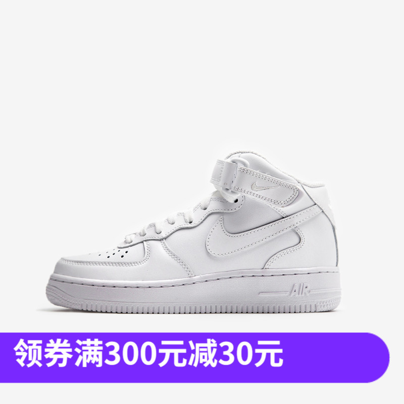 nike air force 1 mid af1女板鞋