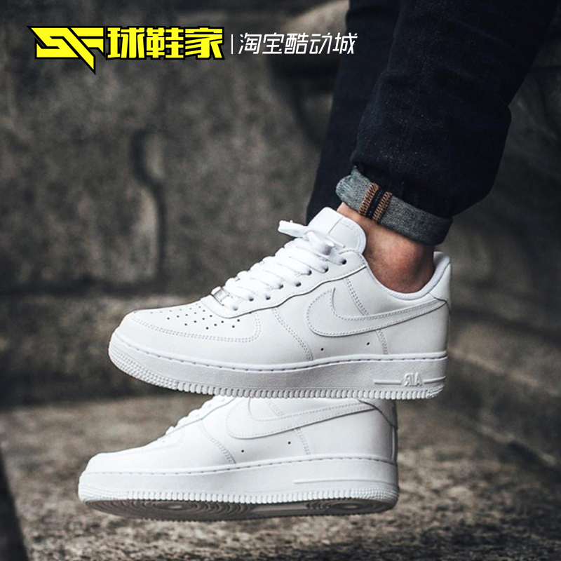 球鞋家nike air force 1 af1板鞋
