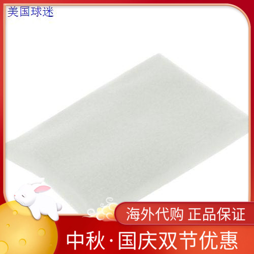 TOOGOO(R) 900pcs Nail Art Manicure Polish Remover Clean Wipe