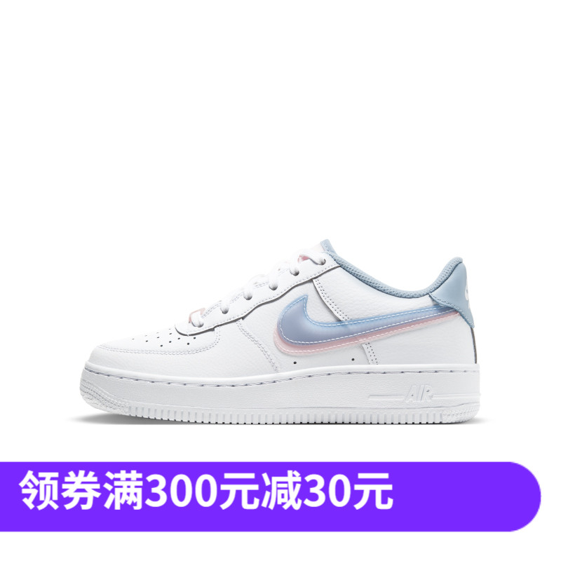 nike air force 1 af1女子板鞋