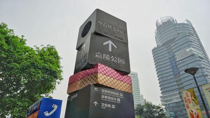 """重庆观音桥的神秘""""网红?#20445;?#21560;引了众多眼球"""