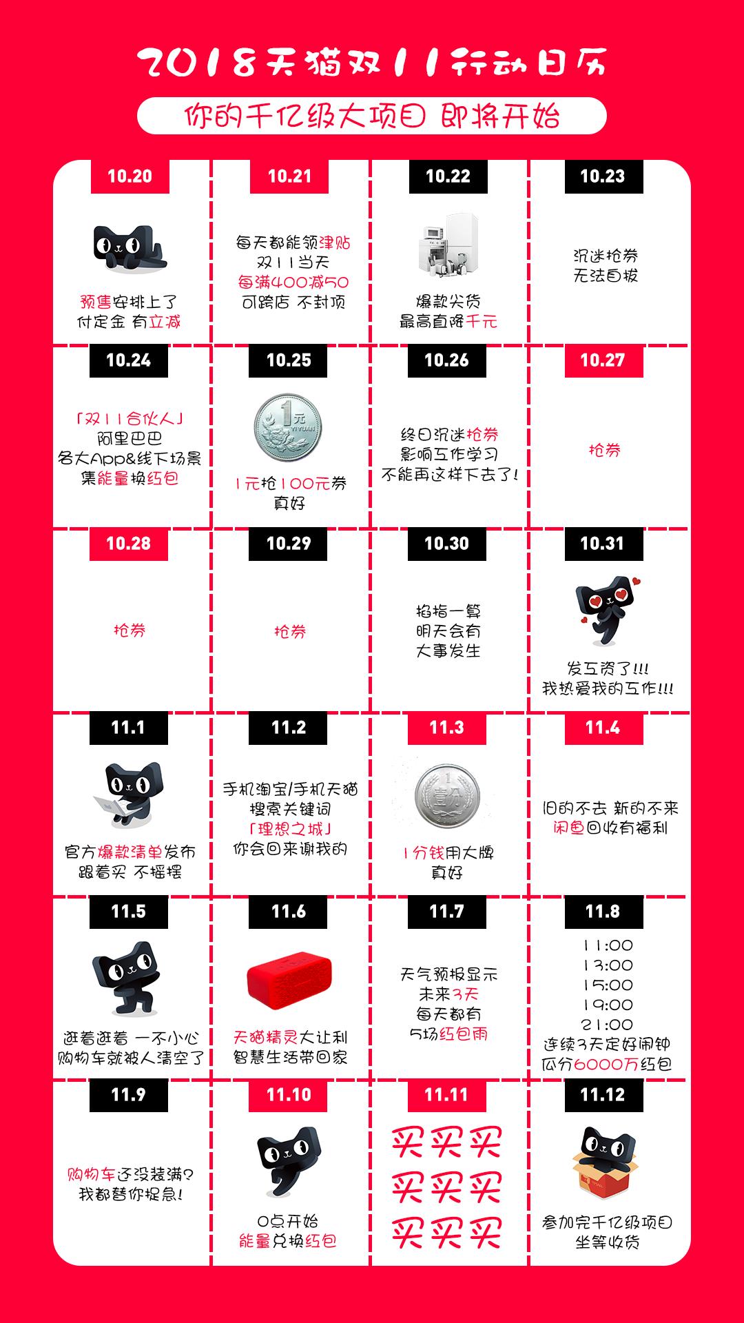 【早报】10G内存的小米MIX3值得期待?
