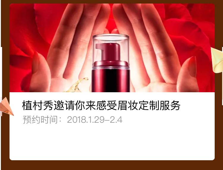 新春新体验,不只王俊凯粉丝见面会哦