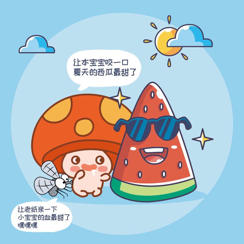 """夏天将至,如何帮宝宝躲避夏日""""红包""""?"""