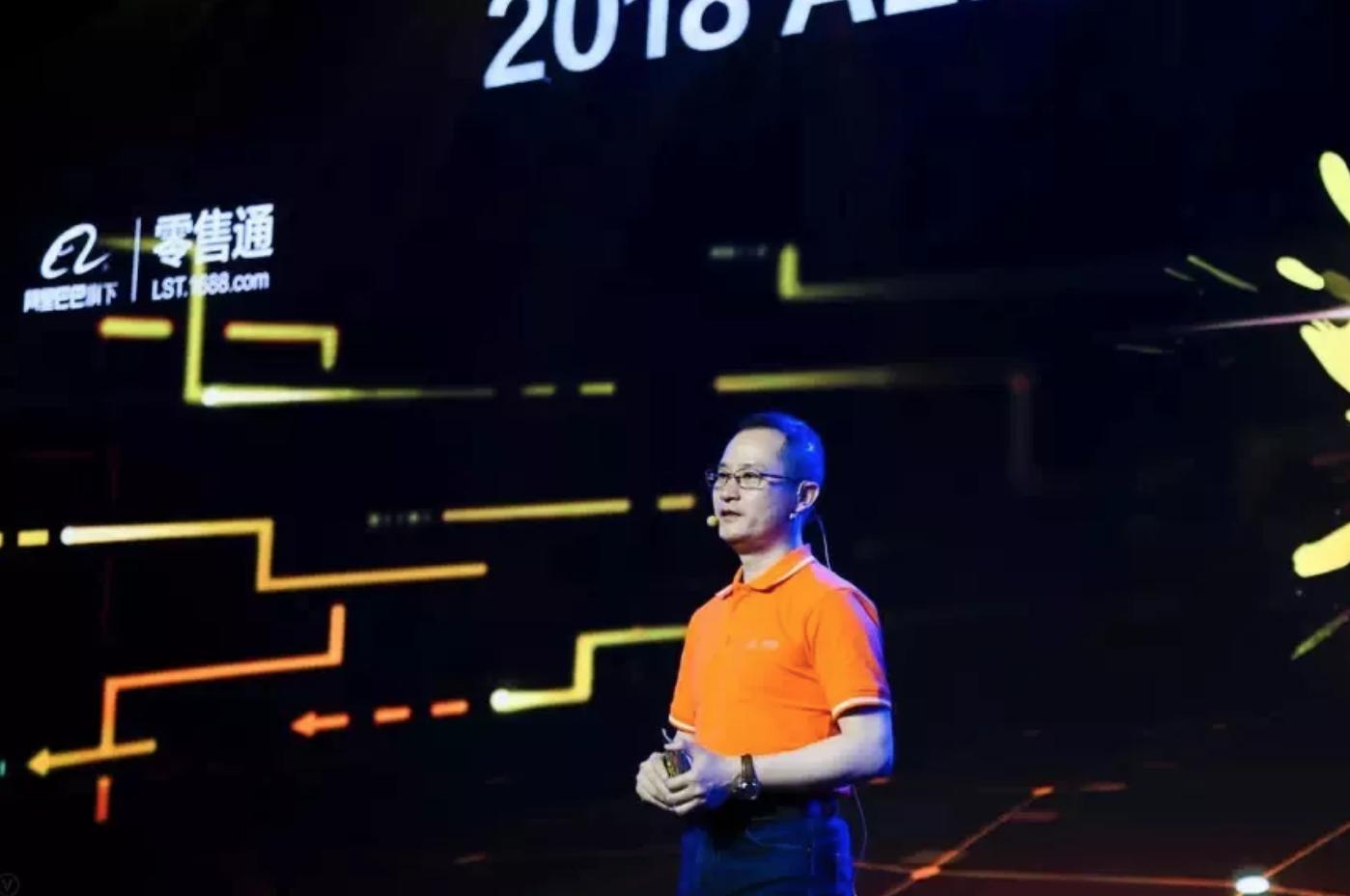 """大叔收入翻70倍,成""""新零售铁军""""代表"""