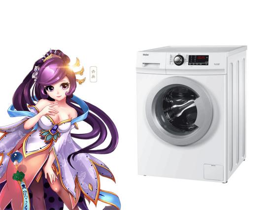 淡色西施轻松洗衣海尔变频全自动洗衣机评测