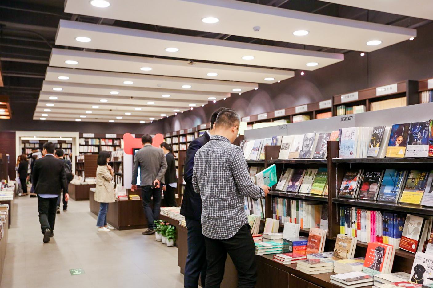 特色双11前全国最大的天猫新零售书店来了
