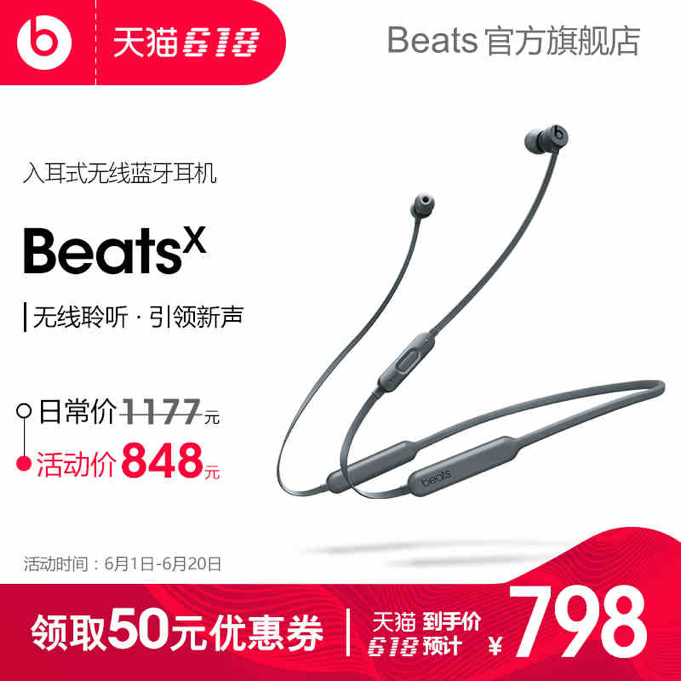 天猫618必买高颜值耳机清单