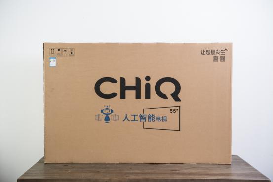 长虹Q5K开箱,媲美戏院的人工智能电视