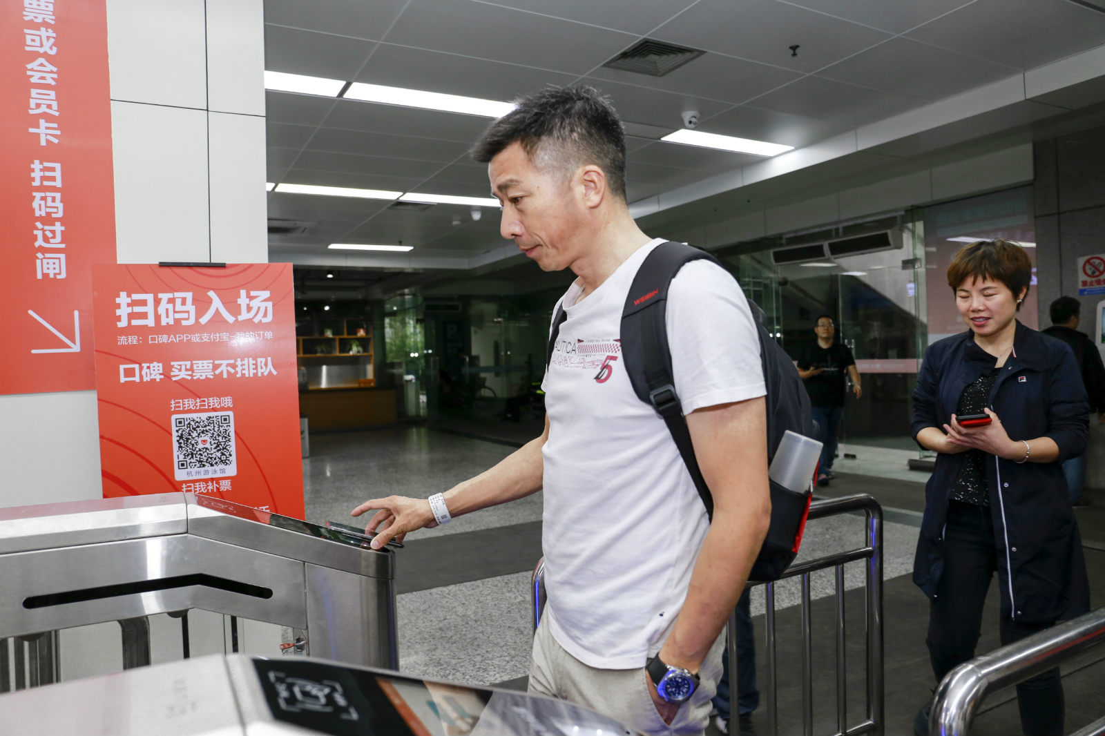 dnf决战人工智能答案刷0元手机就能游泳全国首家智慧游泳馆亮相杭州