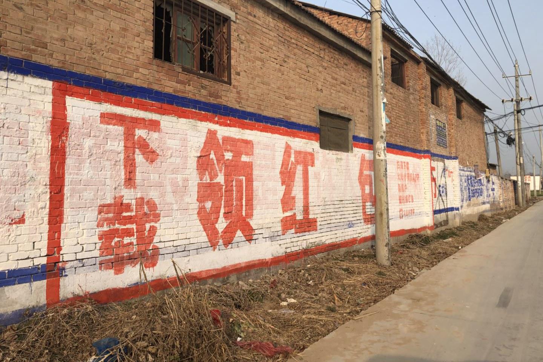 品质淘宝农村刷墙艺术盘点哪个文案更走心