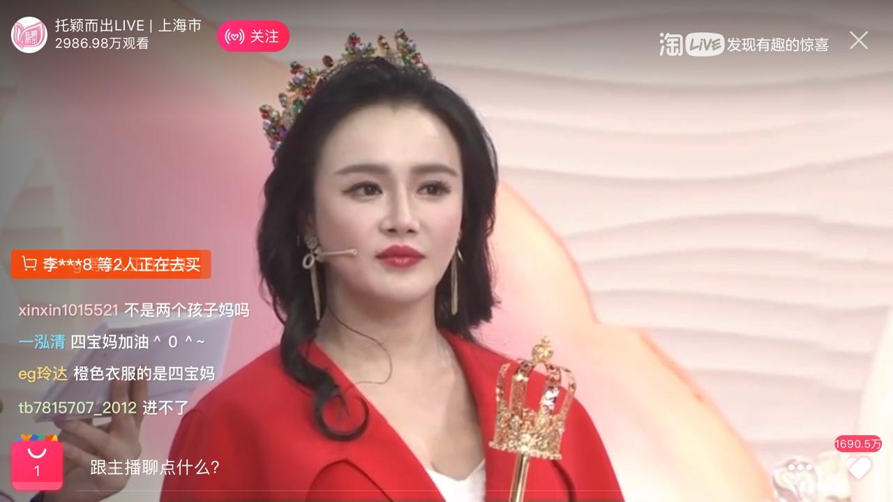 喜大普奔,淘Live 上线啦!!