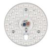 led吸顶灯灯芯led灯条灯盘吸顶灯芯圆形改造灯板节能灯泡灯珠贴片