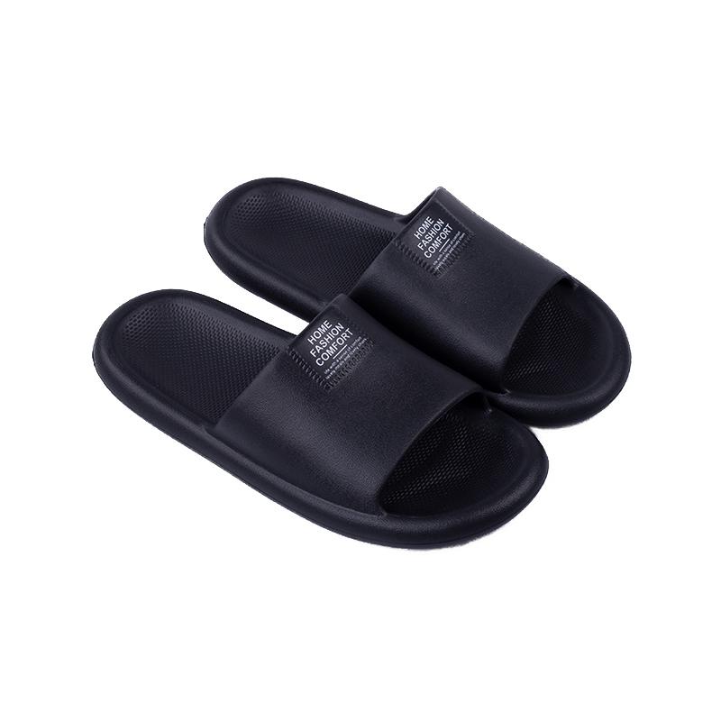 夏季室内纯色简约北欧风eva凉拖鞋质量好不好
