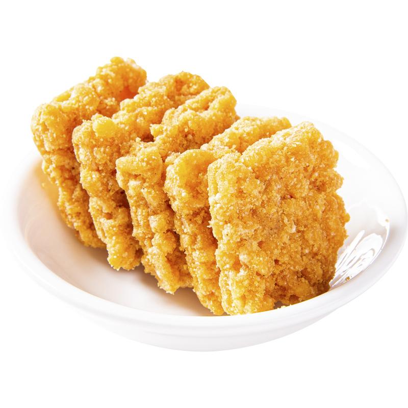蟹黄糯米锅巴咸蛋黄海鲜味蟹香零食小吃办公室休闲网红食品小包装
