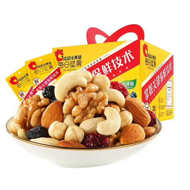洽洽每日坚果小黄袋780g礼盒装30袋混合果仁干果孕妇孕期恰恰零食