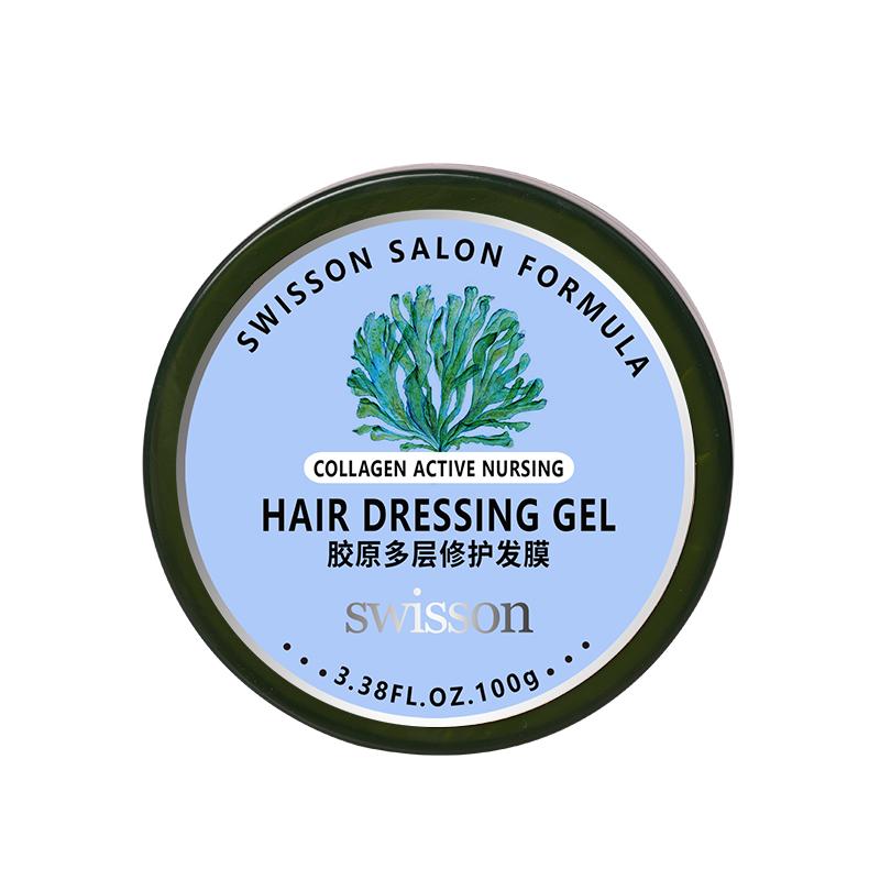 专业沙龙蕴特优能修护发膜绿罐好用吗