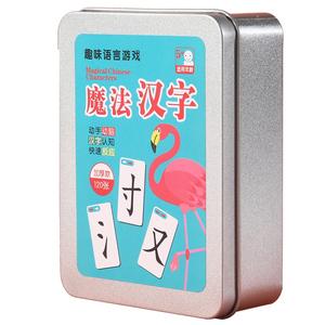 魔法汉字偏旁部首组合卡片扑克牌