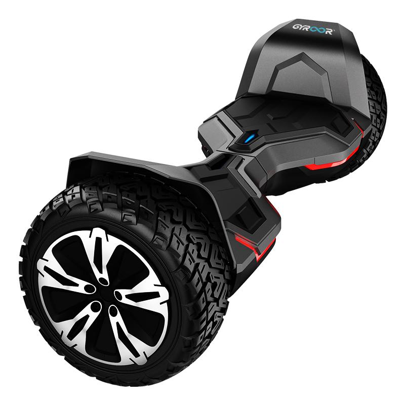 gyroor疆游智能双轮儿童成人平衡车