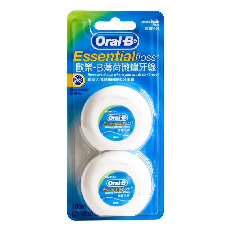 oral-b欧乐b牙线便携线微蜡细滑线评价如何