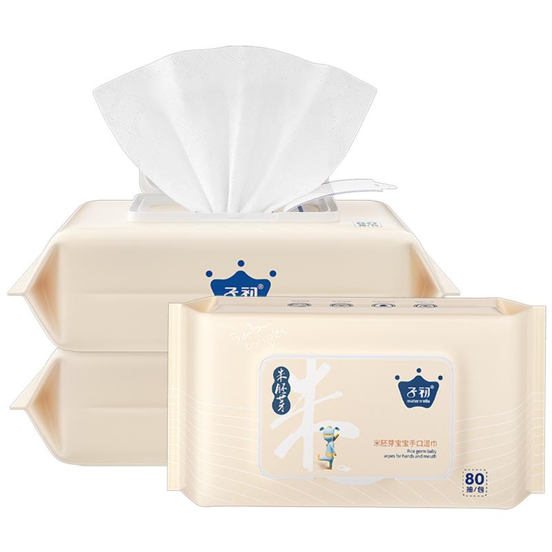 子初宝宝湿巾湿纸巾婴儿专用新生儿手口屁屁柔湿巾纸家用80抽3包