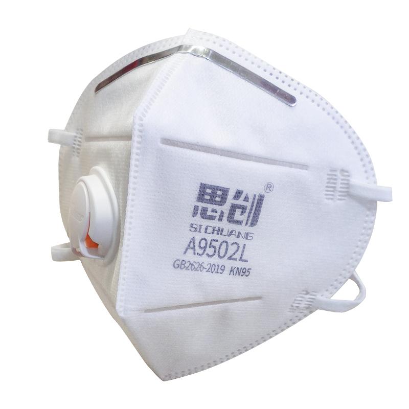 思创kn95防雾霾颗粒物工业粉尘口罩