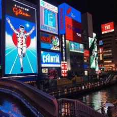途牛上海北京多地-大阪自由行6天往返機票贈WiFi樂園國慶日本旅游