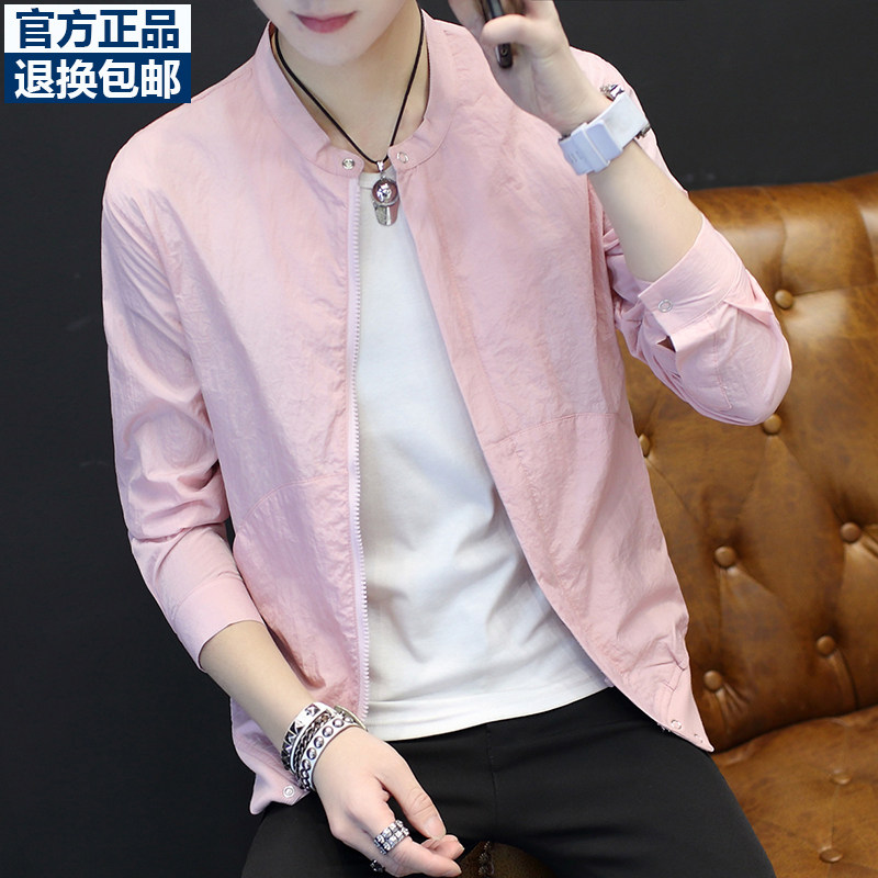 White coat mens trend no hat summer ice silk breathable jacket sunscreen clothes thin slim slim handsome