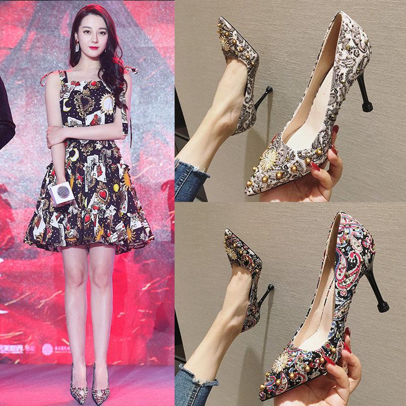 高跟鞋网红女鞋2020流行的鞋子新款春季百搭尖头法式少女单鞋细跟