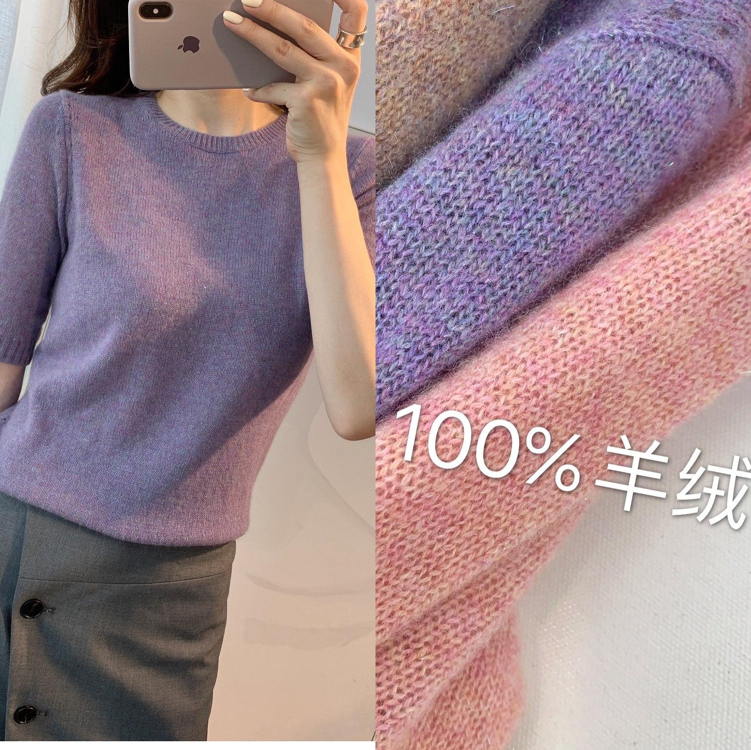 Custom cashmere air feeling fluffy soft flower yarn Ji simple style delicate bright silk medium sleeve sweater sweater autumn winter