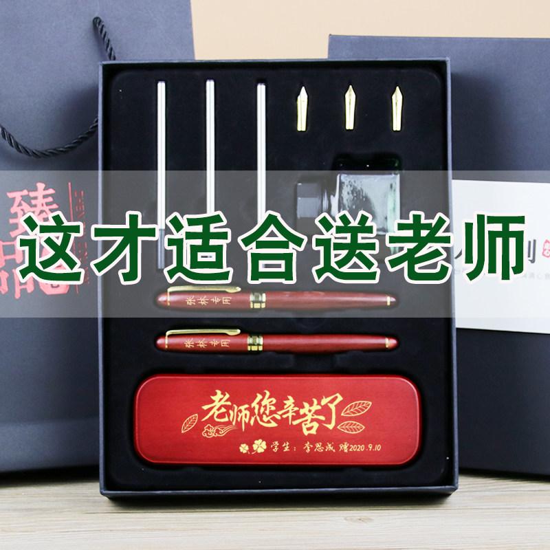 中秋节礼物送小学初中高中老师领导实用小礼品感恩创意纪念品定制