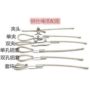 。不锈钢钢丝绳钓鱼线特细细柔软小钢丝绳装饰线0.5mm-4mm