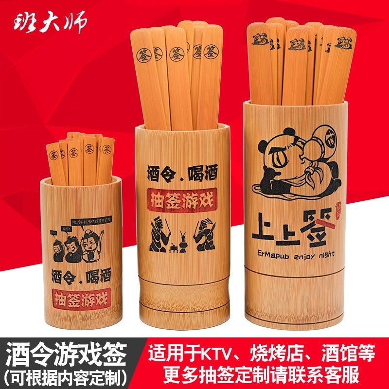 Can carve characters whole person draw lots small game punishment waterproof classroom class party students spoof activity props toys