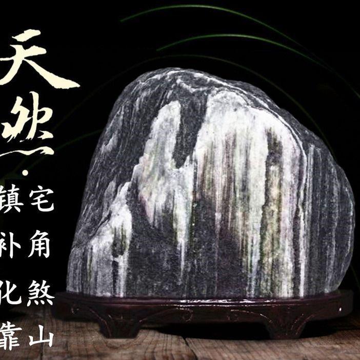 Сувенирные камни Артикул 619126135397