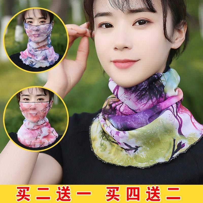 Hanging ear gold silk small neck, four seasons sunscreen mask, neck protection scarf, womens neck cover, silk scarf, fashion fake collar