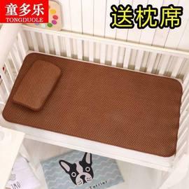 儿童凉席子幼儿园专用午睡学生御藤席婴儿宝宝床小孩夏季草席定做图片