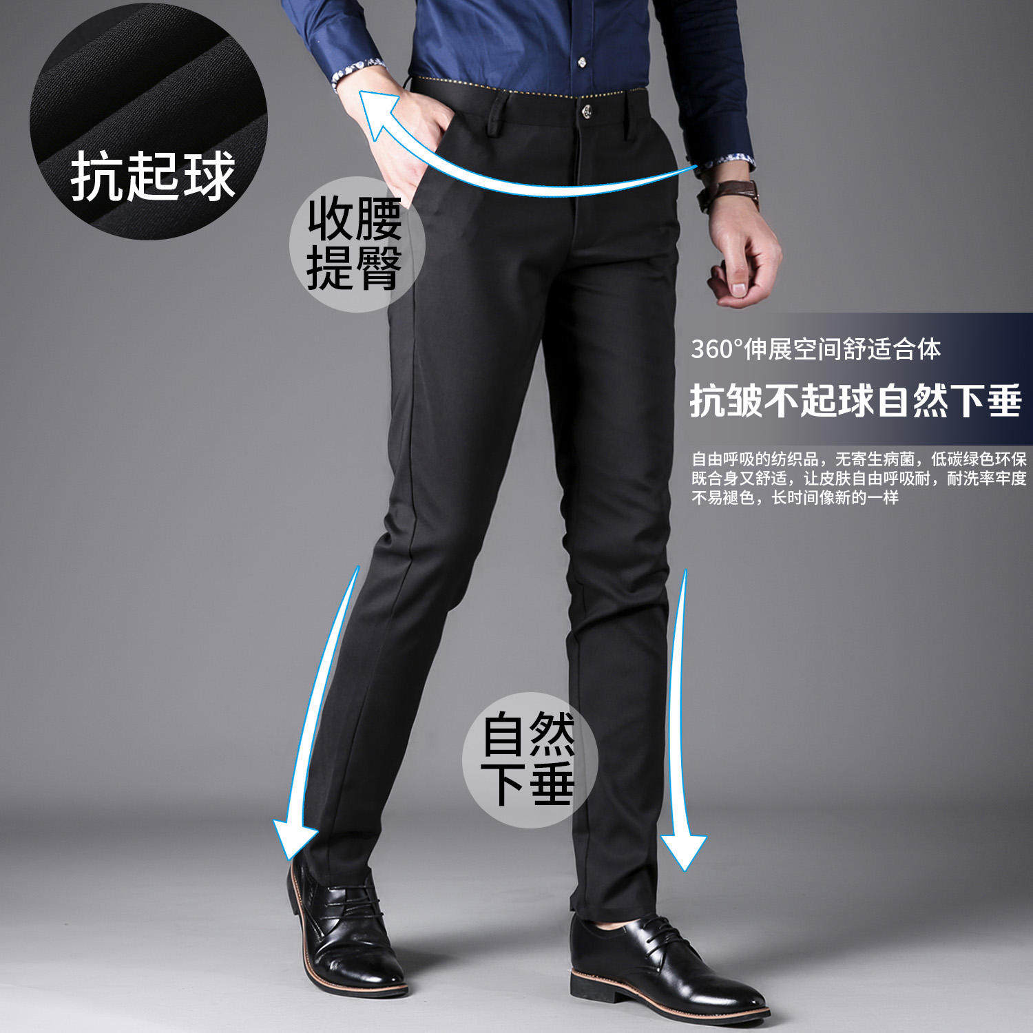 Summer mens trousers slim thin youth business casual formal pants mens business suit pants straight pants