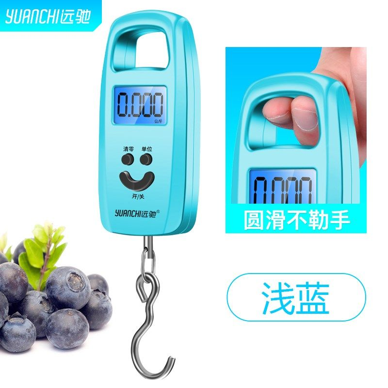 Courier hand scale electronic scale lifting small hook scale luggage scale tension special hook carrying Mini