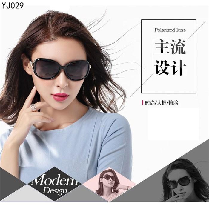 太阳眼镜新潮遮阳前卫紫框户外女用长脸圆脸墨镜驾驶前卫