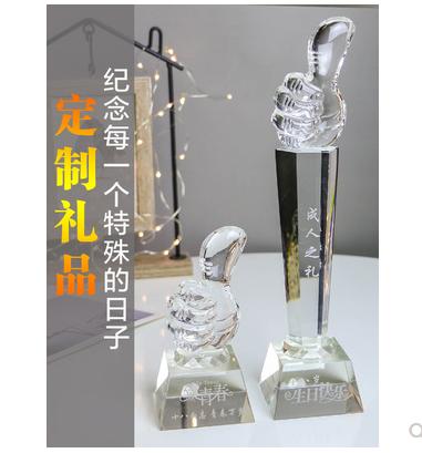 送高三生日礼物男生成年礼高考加油励志水晶奖杯学生年会新款摆件
