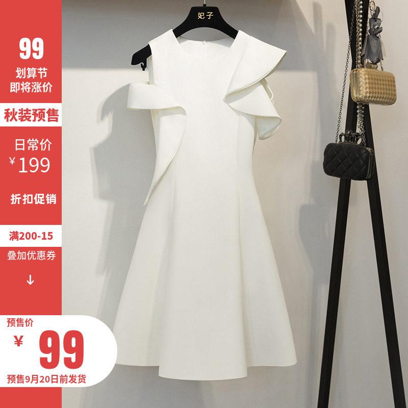 白色连衣裙女2020新款夏收腰显瘦气质女神范长裙小个子赫本礼服裙